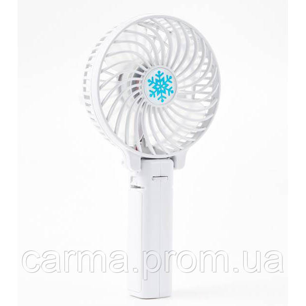 Вентилятор мини ручной HANDY MINI FAN Белый
