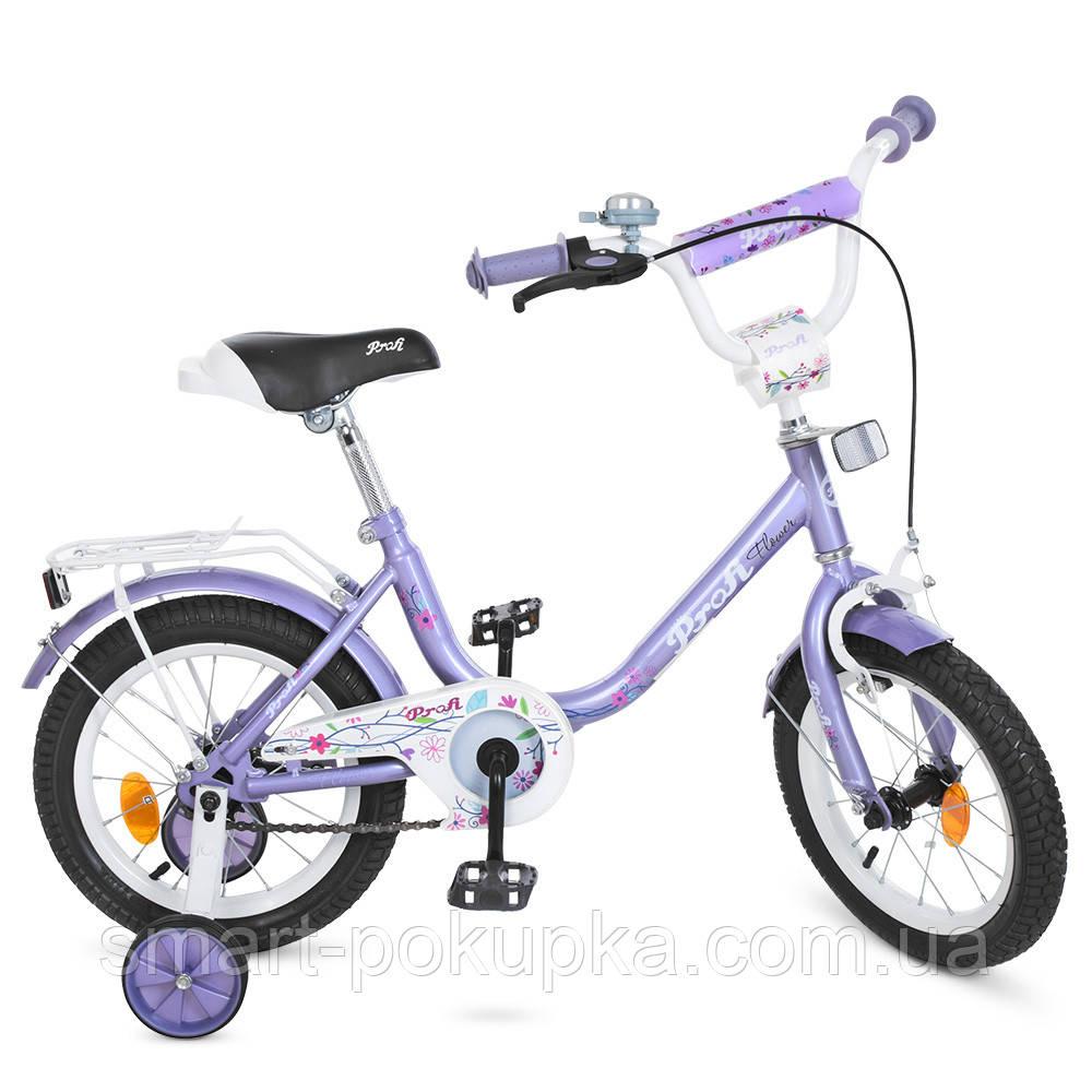 Велосипед детский PROF1 14д. Y1483