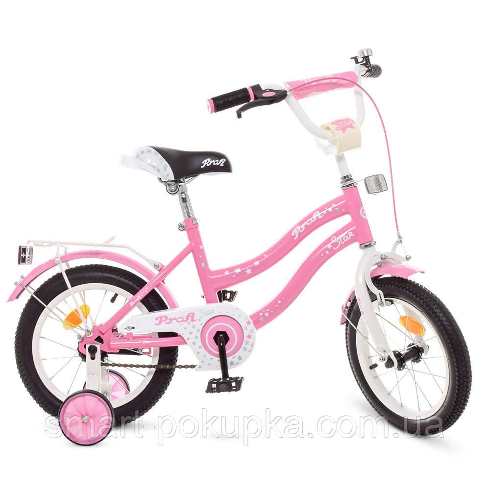 Велосипед детский PROF1 14д. Y1491