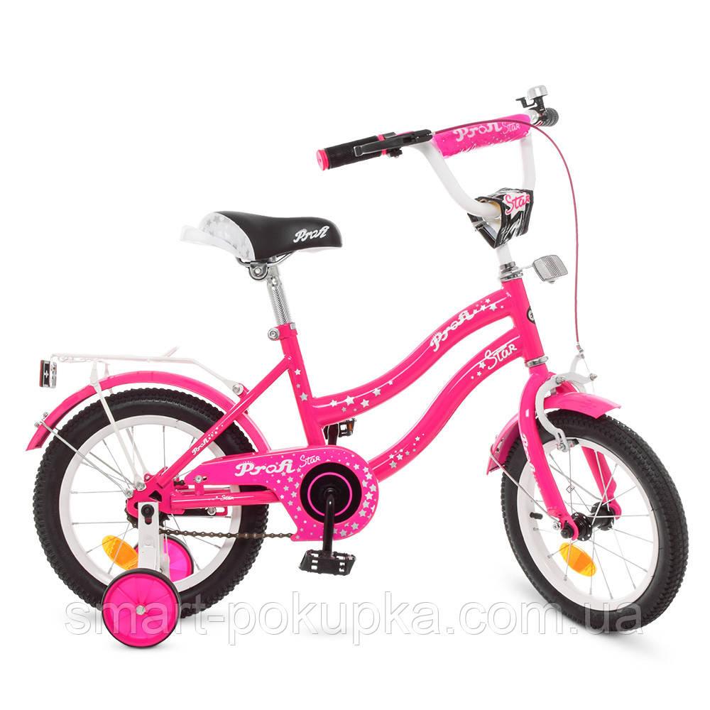 Велосипед детский PROF1 14д. Y1492