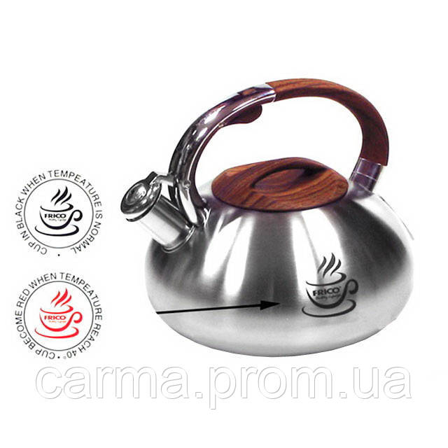 Чайник из нержавеющей стали со свистком FRICO FRU-771 3 л