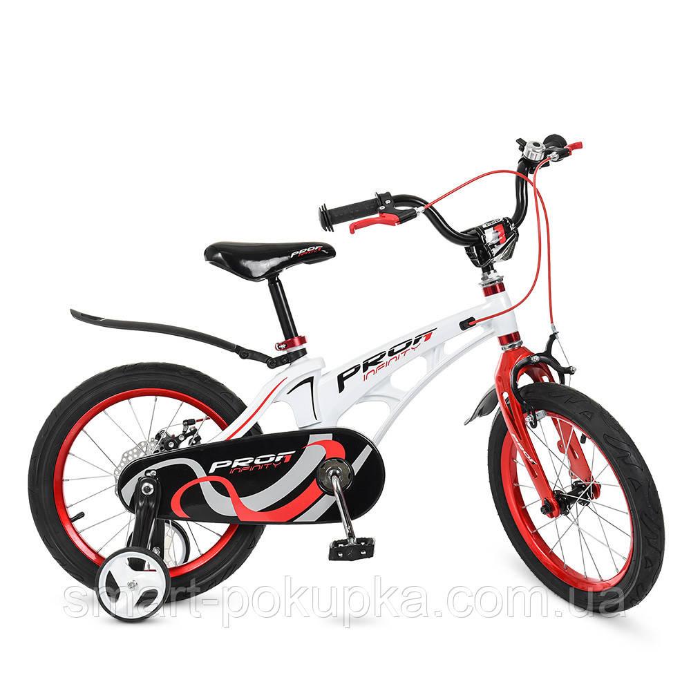 Велосипед детский PROF1 18д. LMG18202