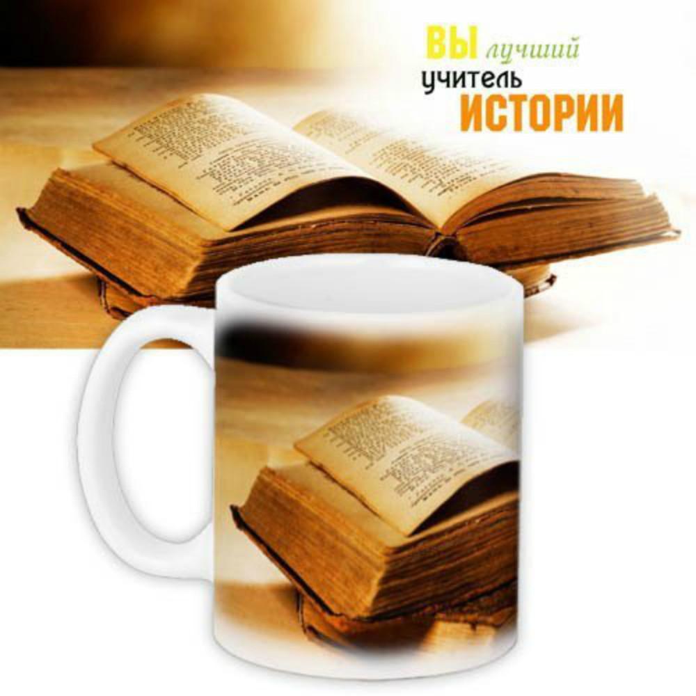 Чашка Лучший учитель истории