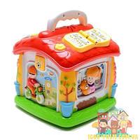 Детская развивающая игрушка Joy Toy Говорящий домик 9149