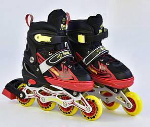 Ролики детские Best Roller (размер 30-33) колёса PU СВЕТ, роликовые коньки раздвижные для детей