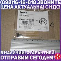 ⭐⭐⭐⭐⭐ Шарик клапана (производство  Bosch)  F 00V C05 009