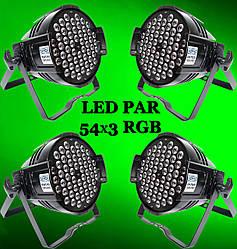 Комплект сценических прожекторов заливочного света Led Par 54x3 RGB 3в1