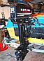Лодочный мотор Parsun T30FWS (30 л.с., 2-тактный), фото 3