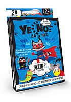 Карточная игра Danko Toys Yenot ДаНетки. Эксперт от 12 лет (Рус) (YEN-01-03)