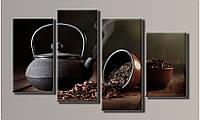 "Модульная картина на холсте ""Чай"""