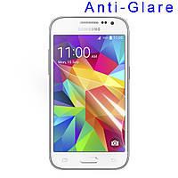 Защитная пленка для Samsung Galaxy Core Prime G360H, матовая