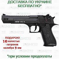 Стартовый пистолет Retay Eagle-XU 9 мм (Desert Eagle), фото 1
