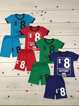 Детский летний комплект Е8 Размер 92 - 128 см