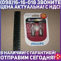 Лампа накаливания P21/5WVisionPlus12V 21/4W BAY15d (пр-во Philips)