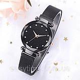 Женские часы Baosaili Starry Sky Black на магнитном ремешке, фото 5