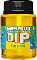 Діп для бойлов Brain F1 Sun Shine (макуха) 100ml