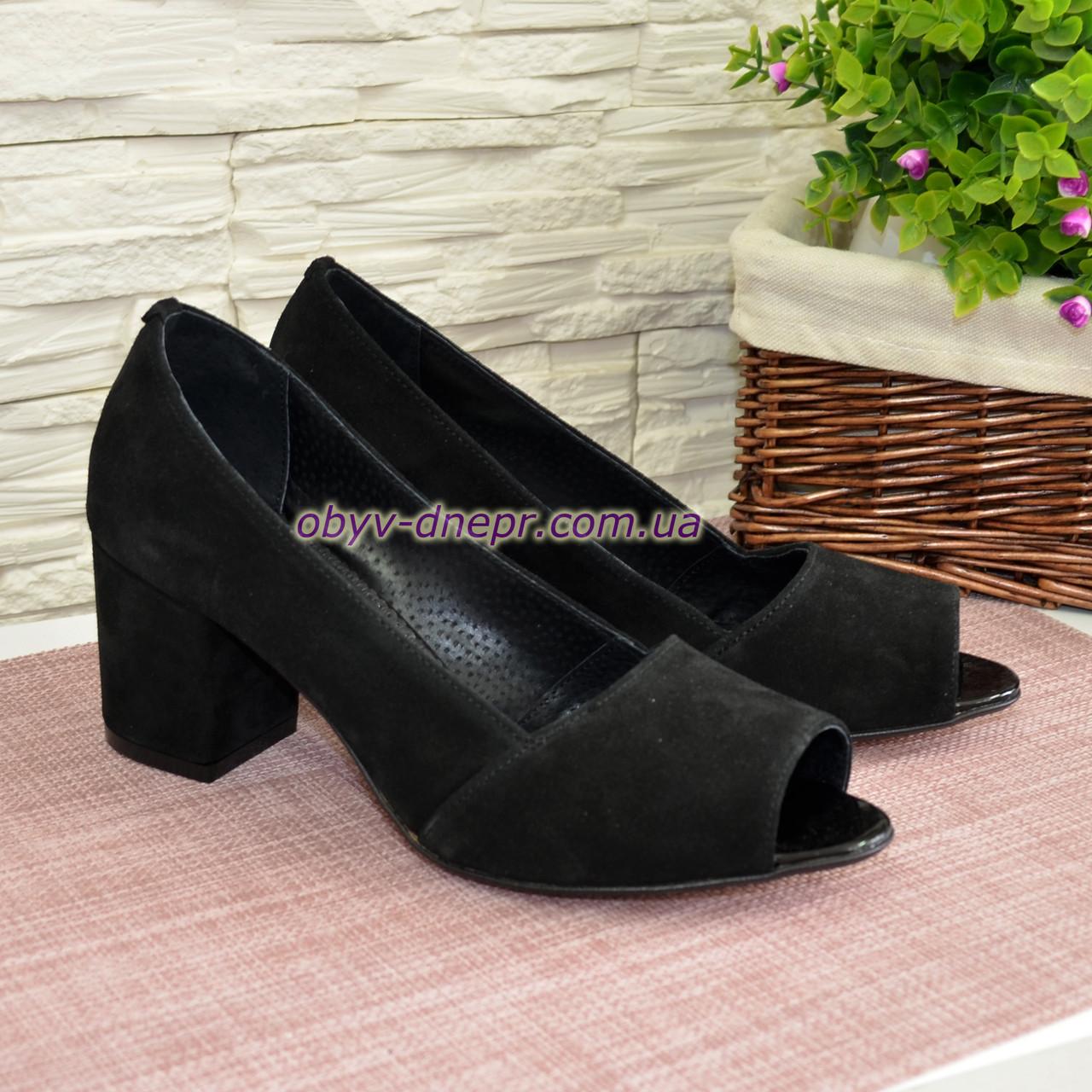Туфлі замшеві з відкритим носком, на невисокому стійкому каблуці