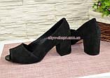Туфлі замшеві з відкритим носком, на невисокому стійкому каблуці, фото 4