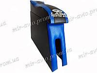 Подлокотник NEW синий с вышивкой ВАЗ 2107