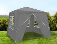 Садовый павильон 3x3м серый 4 стенки Палатка Павильон Шатер 3х3