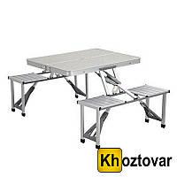 Складной туристический стол со стульями | Стол в чемодане | Rainberg RB-9302 Aluminium Picnic Table