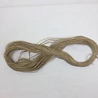 5.01 ДЖ - нитка 1мм (скручена із 2-х), джут