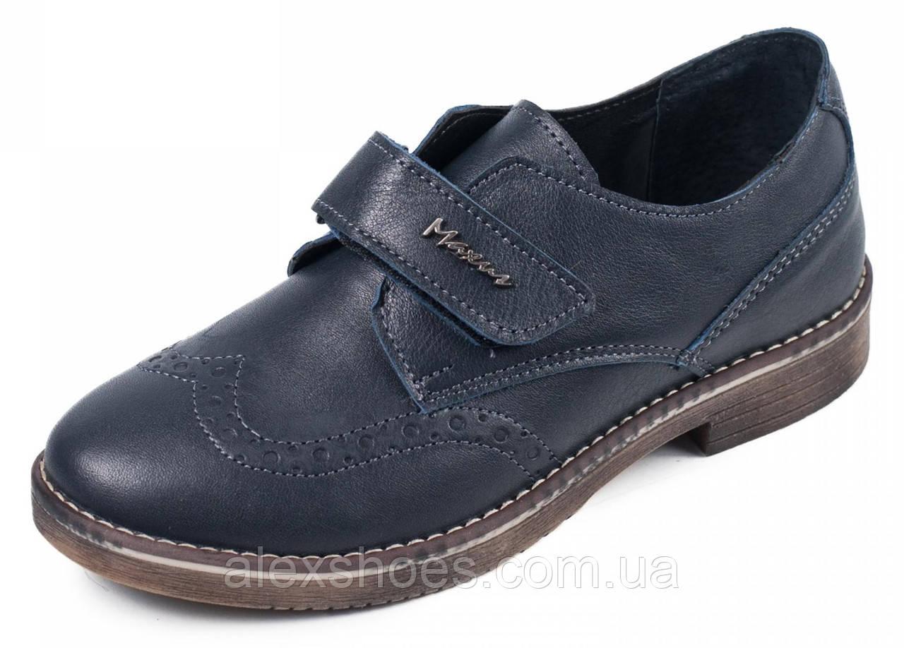 Туфли подростковые для мальчика из натуральной кожи от производителя модель МАК293