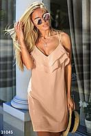 Изящное летнее платье-сарафан на тонких бретелях S M L , фото 1