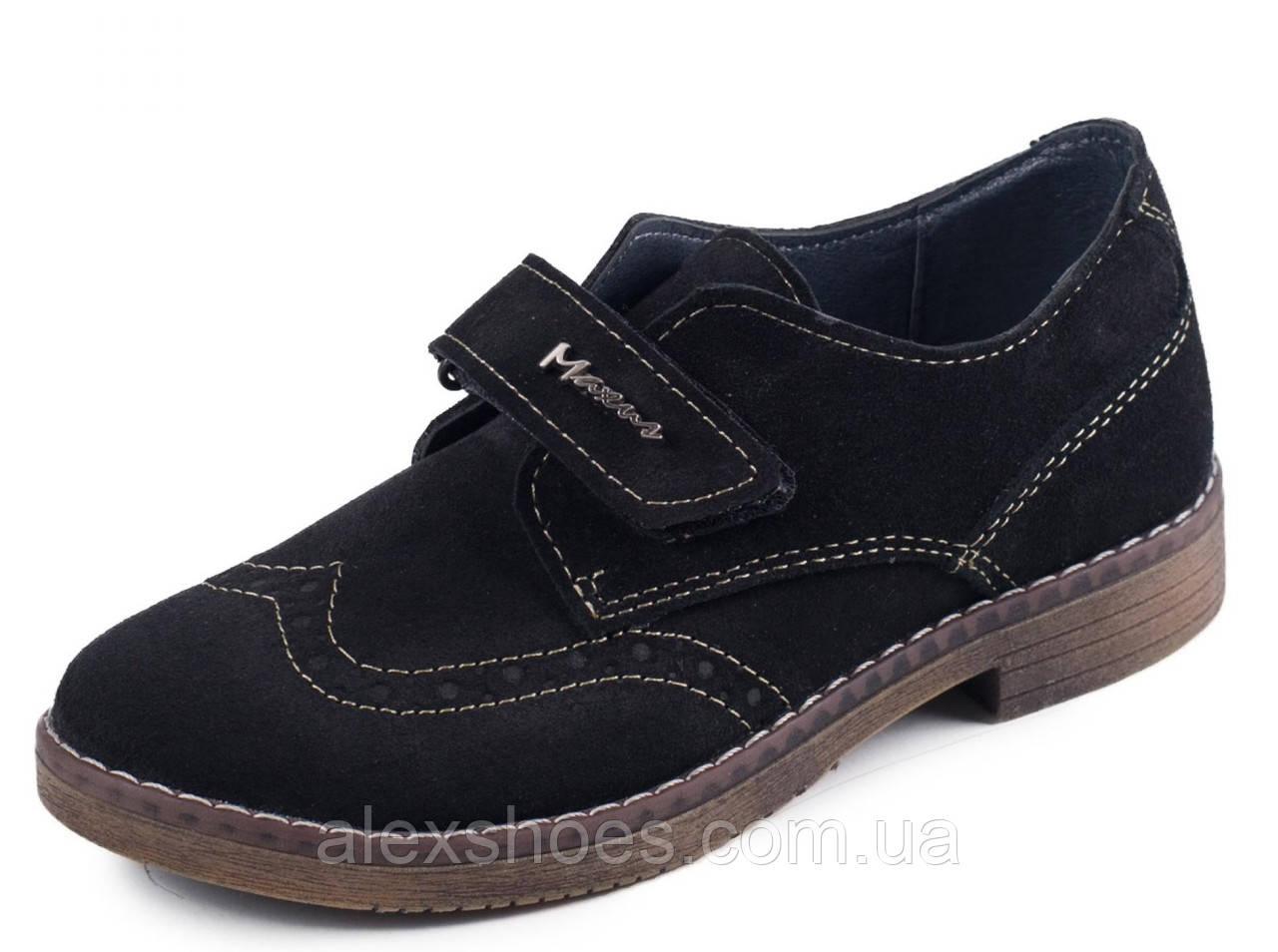 Туфли подростковые для мальчика из натуральной замши от производителя модель МАК275