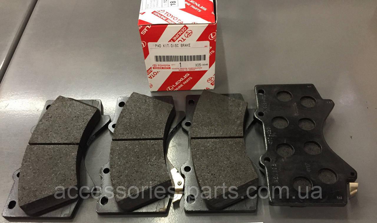 Тормозные колодки дисковые Lexus LX570 12-2016/ Toyota Land Cruiser 12-2016 Новые Оригинальные