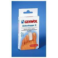 G колпачок на палец, GEHWOL маленький, 6 шт.