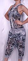 Женский комбинезон с капрями Турция, серого цвета Бойфренд