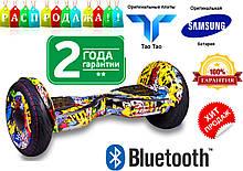 Гироборд Hip Hop 10.5 TaoTao,Smart Balance,батарея Samsung.Гироскутер ОРИГІНАЛ+ сумка в подарунок Premium