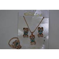 Набор бижутерии под золото с камнями Кольцо Серьги Кулон на цепочке Разные цвета