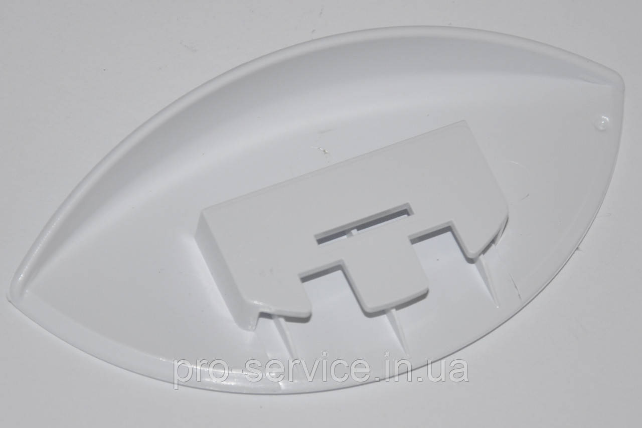 Ручка люка 651027704 для стиральной машины Ardo (ремкомплект)