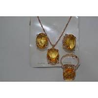 Комплект бижутерии под золото с желтым крупным камнем Кольцо разъемное Серьги Кулон на цепочке