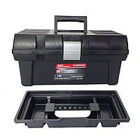 """Ящик для инструмента Haisser Stuff Basic Alu 16"""" с лотками и металлическими замками"""