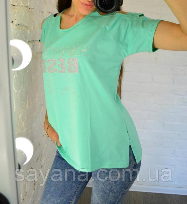 стильная женская футболка