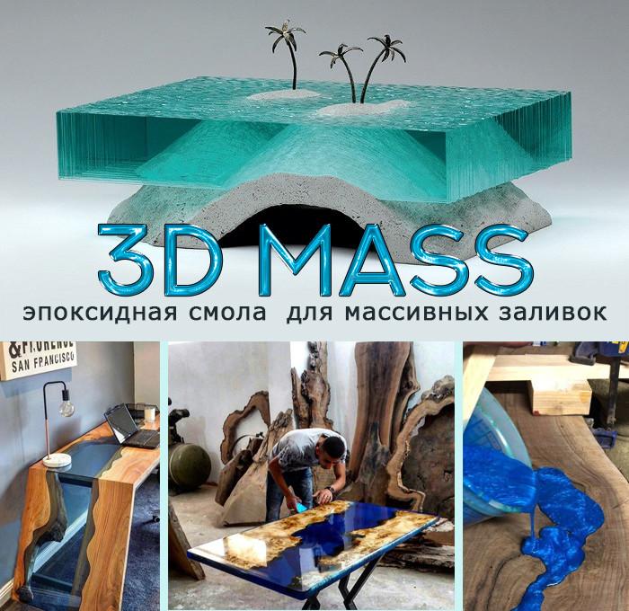 Crystal 3D Mass-эпоксидная прозрачная смола для столешен,объемных заливок,мебели, декора (уп.6,75кг)