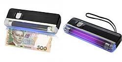 Детектор валют портативный  DL-01