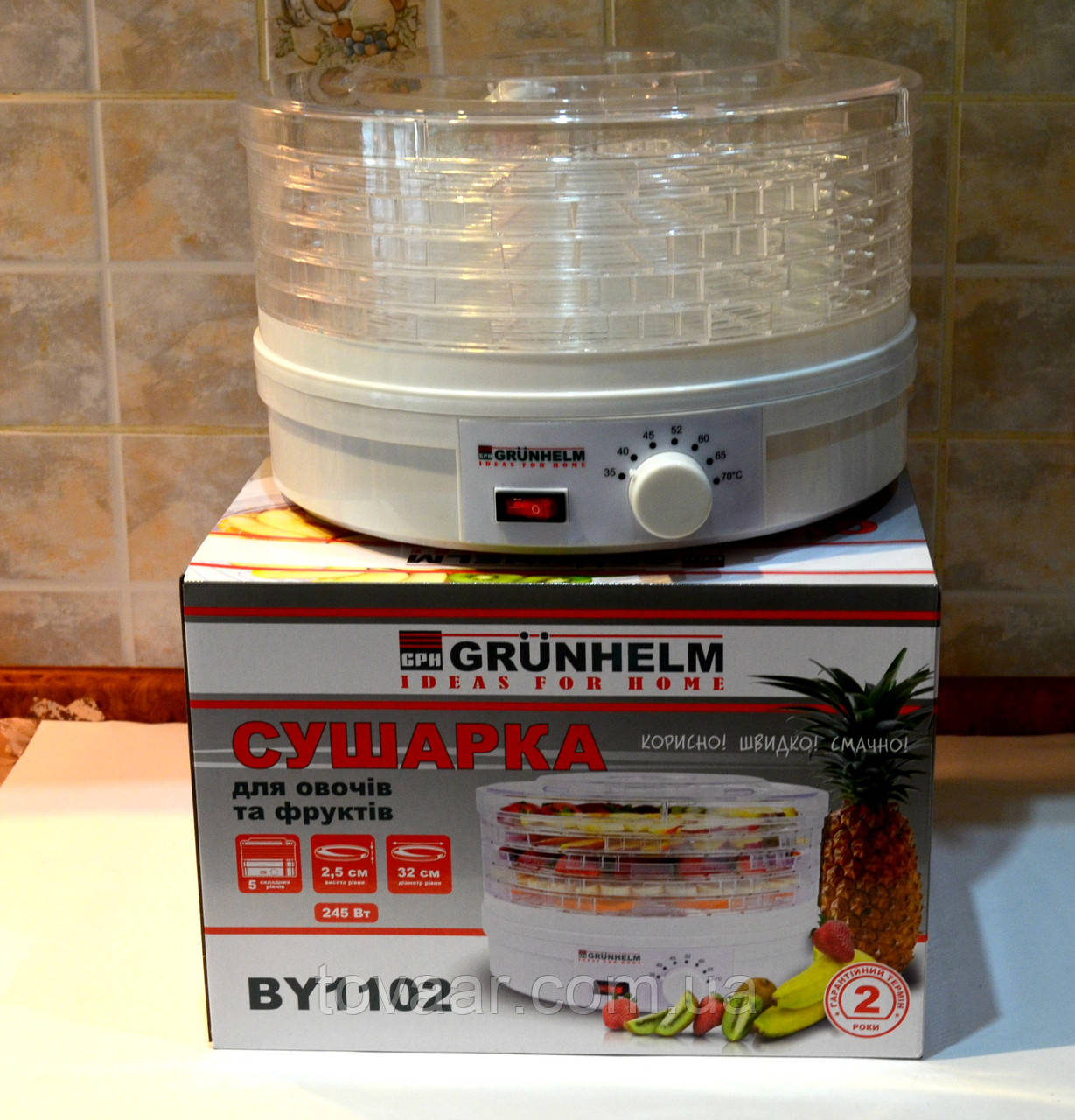 Сушилка для овощей и фруктов GRUNHELM BY1102