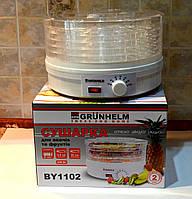 Сушилка для овощей и фруктов GRUNHELM BY1102  , фото 1