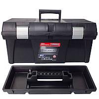"""Ящик для инструмента Haisser Stuff Basic Alu 20"""" с лотками и металлическими замками"""