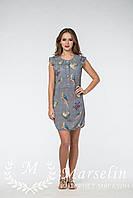 Женское платье трикотажное с узором а полоску
