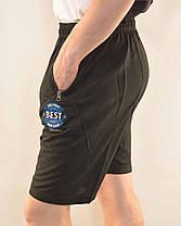 Шорты мужские трикотажные с молниями на карманах  Best М - 4XL, фото 2