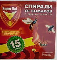 Спираль от комаров с двойным эффектом SUPER BAT 15шт., фото 1