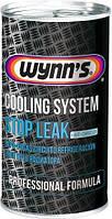 Присадка-герметик системы охлаждения Wynns COOLING SYSTEM STOP LEAK 325мл WY 45644