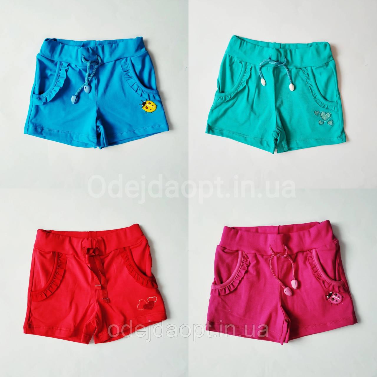 Детские (розовые,голубые,красные,ментол) шорты для девочки с карманами 1,2,3,4.5,6,7,8 лет