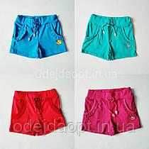 Дитячі (рожеві,блакитні,червоні,ментол) шорти для дівчинки з кишенями 1,2,3,4.5,6,7,8 років