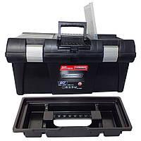 """Ящик для инструмента Haisser Stuff Semi Profi Alu 20"""" с лотками и металлическими замками"""